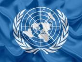 Совет ООН по правам человека принял резолюцию в отношении оккупированных территорий на востоке Украины