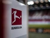 В Германии разрешили вернуть болельщиков на стадионы на матчи Бундеслиги