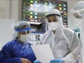 В мире коронавирусом заразились более 188, 6 людей