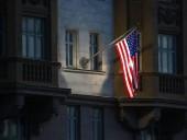 США уволили почти две сотни сотрудников посольств и консульств в России