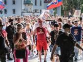 В Словакии противники вакцинации штурмовали парламент. Полиция применила слезоточивый газ
