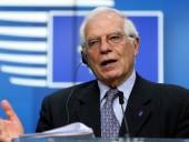Боррель: Евросоюз должен искать пути взаимопонимания с Россией