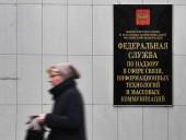Роскомнадзор требует от Twitter заблокировать аккаунт оппозиционерки Любви Соболь