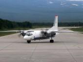 На Камчатке пропал пассажирский самолет Ан-26