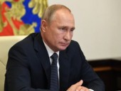 Путин указом утвердил стратегию нацбезопасности РФ, где планирует укрепить