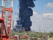 Мощный взрыв произошел на румынском НПЗ в Черном море, есть пострадавшие