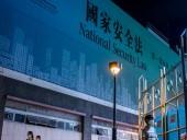 В Гонконге осудили первого человека по так называемому