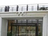Олимпийский комитет России разослал памятки своим спортсменам, которые едут в Токио, как отвечать на вопросы о Донбасс, Крым