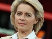 Глава Еврокомиссии пообещала поддержку Литве, которая объявила чрезвычайную ситуацию из-за потока белорусских мигрантов