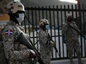 Власти Гаити просят США ввести войска после убийства президента