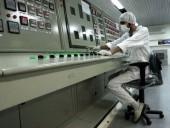 Иран заявил, что опасения касательно процесса получения металлического урана