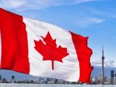Канада предоставит убежище 20 тыс. афганцев