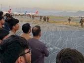 В Еврокомиссии призвали страны ЕС принимать беженцев из Афганистана