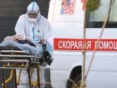 В России от COVID-19 в июле умерли более 50 тысяч человек
