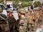 Великобритания завершит эвакуацию из Афганистана в субботу