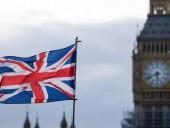 Великобритания готовится к эвакуации своего посла из Афганистана