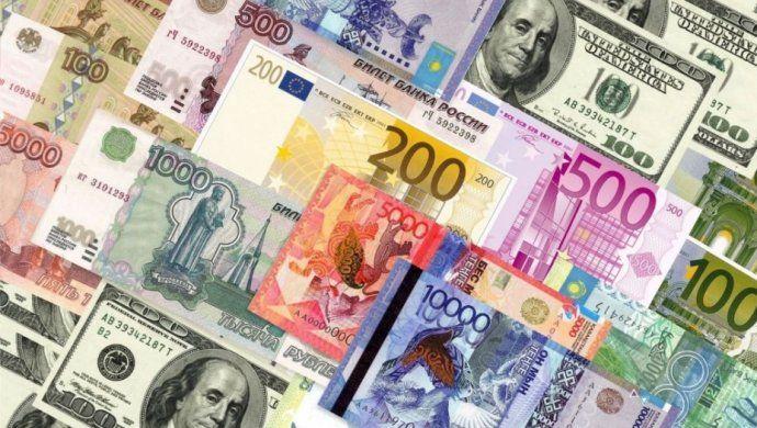 Актуальные курсы валют в Казахстане