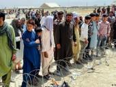 Великобритания примет около 20 тыс. беженцев из Афганистана