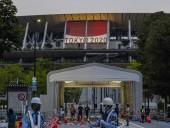 МОК привлек кредит в 800 млн долларов для организации Игр в Токио