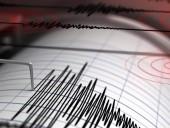 Между Чили и Боливией произошло землетрясение