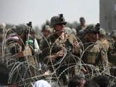 В аэропорту Кабула произошел третий взрыв: погибли не менее 10 военных армии США - СМИ