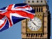Великобритания объявила о новых серьезных санкциях против режима Лукашенко в Беларуси