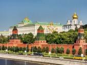 Кремль отреагировал на проведение саммита
