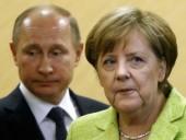 Меркель прибыла с официальным визитом в Москву