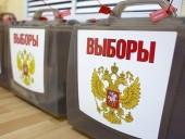 Родственник Путина снялся с выборов в Госдуму