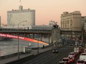 В России внесли ФБК в список экстремистов и террористов