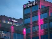 Хакеры похитили персональные данные 7,8 млн клиентов оператора T-Mobile