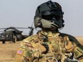 Военные США покинули Афганистан