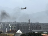 Посольство США: есть сообщения, что по аэропорту Кабула открыли огонь