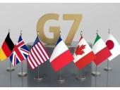 G7 требует от