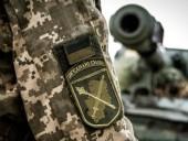 ООС: боевики убили украинского военного