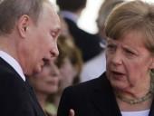 Меркель сегодня встретится с Путиным: на повестке дня Украина и Афганистан