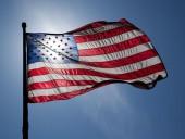 США эвакуируют сотрудников посольства из Кабула