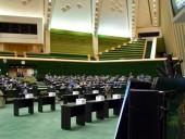 Парламент Ирана утвердил правительство президента-консерватора Раиси