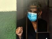 Бывший президент Боливии пыталась покончить с собой в тюрьме