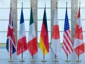 В G7 договорились провести виртуальный саммит из-за ситуации в Афганистане