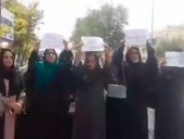 В Кабуле женщины провели первую акцию протеста против политики талибов