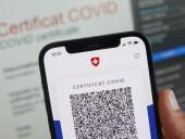 Правительство Швейцарии рассматривает возможность введения сертификатов COVID-19 для баров, ресторанов и кинотеатров