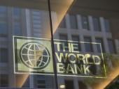 Всемирный банк прекращает помощь Афганистану после взятия Кабула талибами