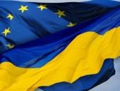 Украина отправит военнослужащих в Боснию и Герцеговину