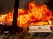 Пожары в Калифорнии: 8 человек пропали без вести