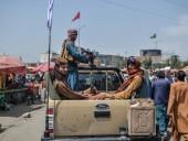 Евросоюз признал победу Талибана в Афганистане и назвал условия диалога