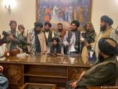 ЕС раскритиковал новое правительство Афганистана