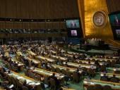 Талибы хотят выступить на сессии Генеральной Ассамблеи ООН