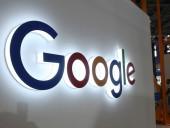 Google заблокировал аккаунты афганского правительства