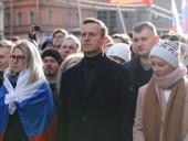 Фонд борьбы с коррупцией Навального официально прекратил существование